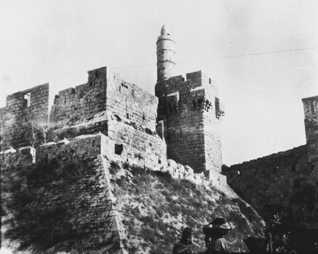 Jerusalem (El Quds esh Sherif, Yerushalayim) (December 1899)David's Tower [City Walls, near Jaffa Gate. David's Tower - part of Herod the Great's Palace. Townspeople in foreground]