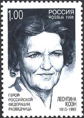 """Leontine Theresa """"Lona"""" Cohen (1913-1992), cittadina americana e spia sovietica"""