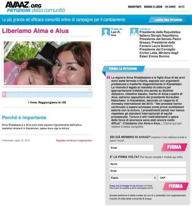 Schermata 2013-07-12 alle 15.12.09