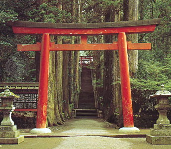 kami-shintoismo