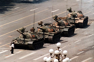 310px-Tianasquare