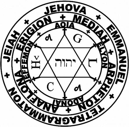 Sigillo di Salomone