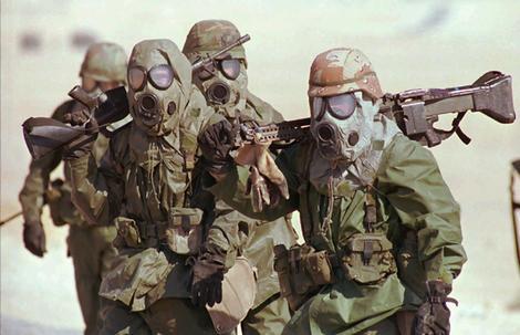 sindrome-guerra-del-golfo-mascara