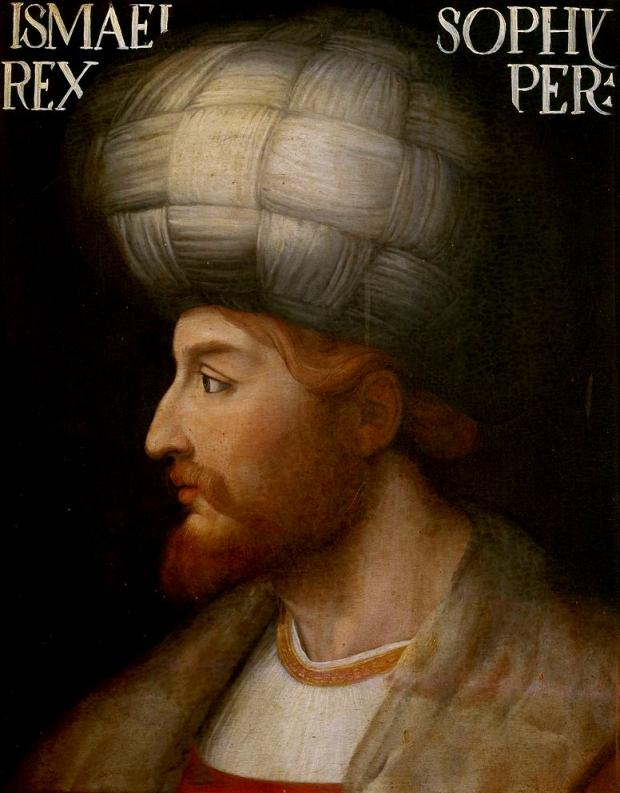 Shah_Ismail_I