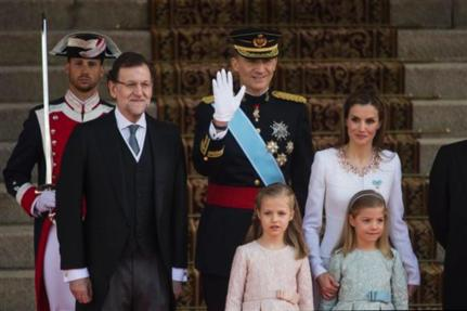 Felipe_VI_nuovo_Re_di_Spagna_