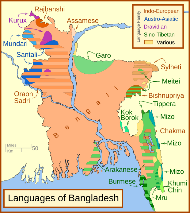 2000px-Languages_of_Bangladesh_map.svg
