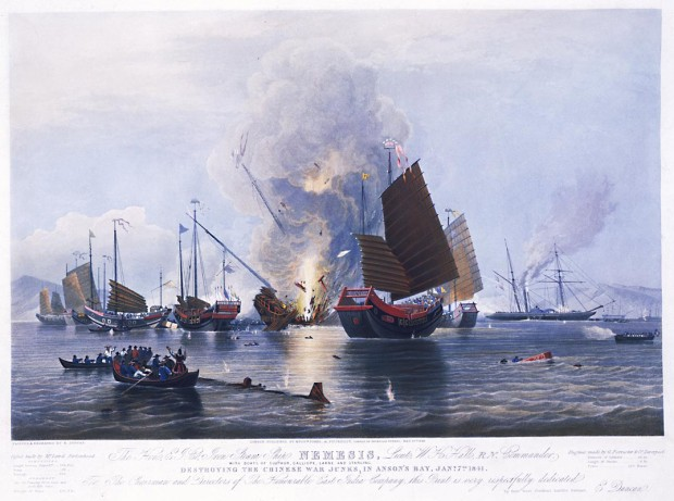 Destroying_Chinese_war_junks,_by_E._Duncan_(1843)