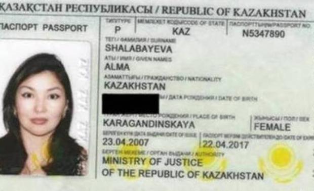 20130712_c4_shalabayeva