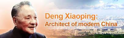 deng-xiaoping2