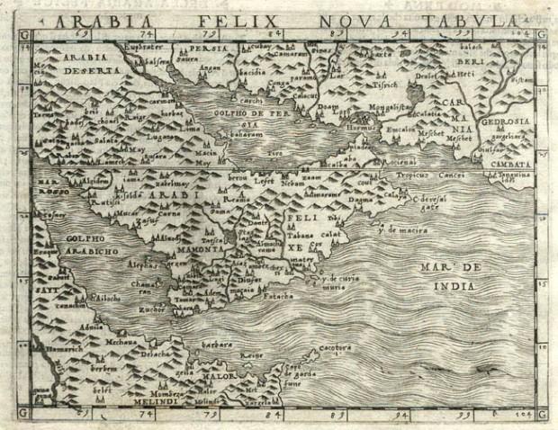 Arabia_Felix_Nova_Tabula