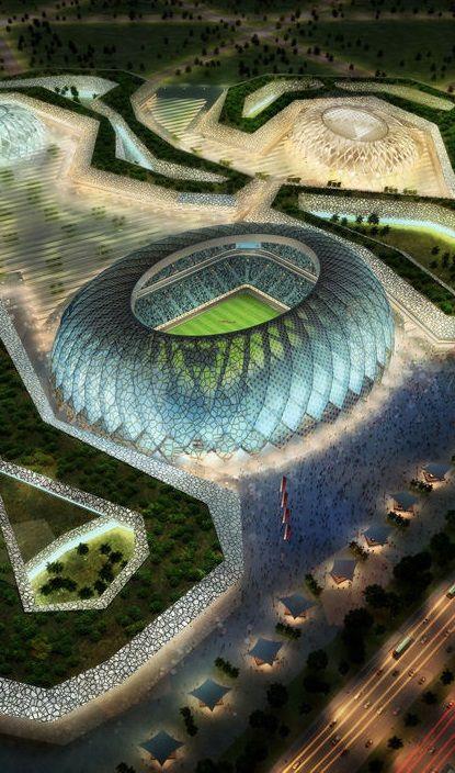 Stadion, Al Wakrah Centre
