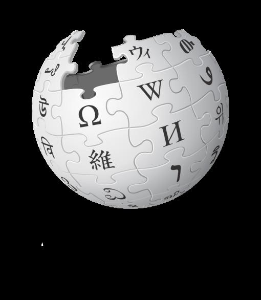 Wikipedia-logo-v2-it.svg