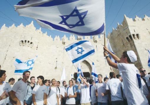 cittadini israeliani